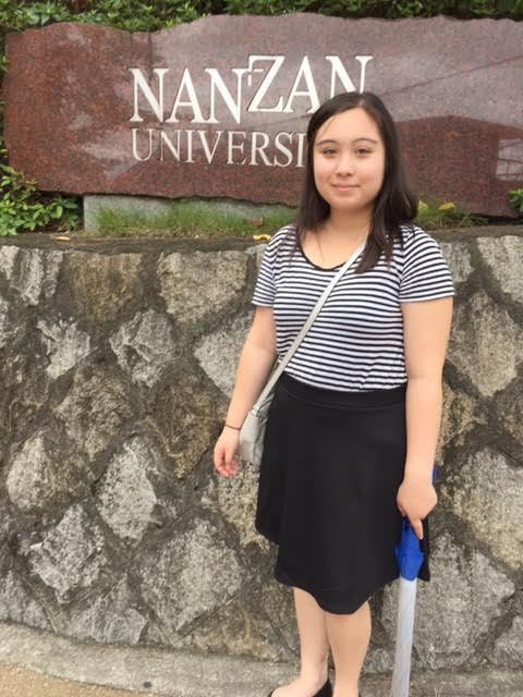 Read about Amanda Buker's experience studying at Nanzan University